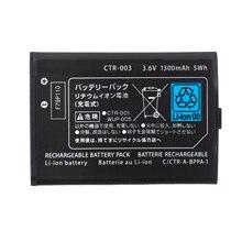 OSTENT высокое качество 1300mAh 3,7 V аккумуляторная батарея Замена для nintendo 3DS
