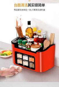 Multifuncional caja de condimento de cocina tarro de especias contenedor estante de especias organizador suministros de cocina estante de almacenamiento de cuchillos estante