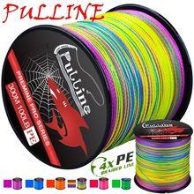 Рыболовная леска pulline 1000 м/900yds 10 анг Фунт многоцветная