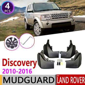 سيارة Mudflap ل اند روفر ديسكفري 4 LR4 2010 ~ 2016 L319 درابزين واقي من الطين اللوحات واقيات اكسسوارات 2011 2012 2013 2014 2015