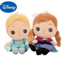 Original Frozen 2 Plush Disney Elsa Anna Princess Doll Childhood Soft Toys For Birthday Christmas New Year Present Keychain Pend