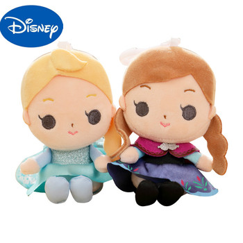 Original Frozen 2 Plush Disney Elsa Anna Princess Doll Childhood Soft Toys For Birthday Christmas New Year Present Keychain Pend frozen 2 plush disney elsa anna princess doll childhood soft toys for birthday christmas new year present keychain pendant