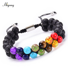 HIYONG 7 Chakra Bracelet Lava Rock Stone for Men Women Adjustable Double Braided Rope Natural Yoga Beads