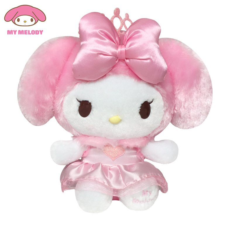 Changyi Genuine Princess My Melody Hello Kitty Plush Toys-