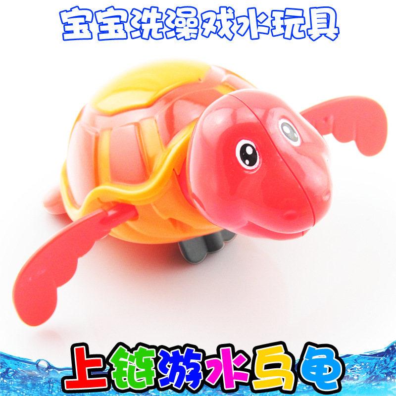 Summer Day Toy Tour Terrapin Swimming Turtle Infants Water Toys Bath Wind-up Toy