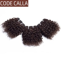 Code Calla Kinky Curly Hair Bundles Indian Short cut Weft Double Drawn Pre colored Remy Human Hair Dark Brown or Black Color