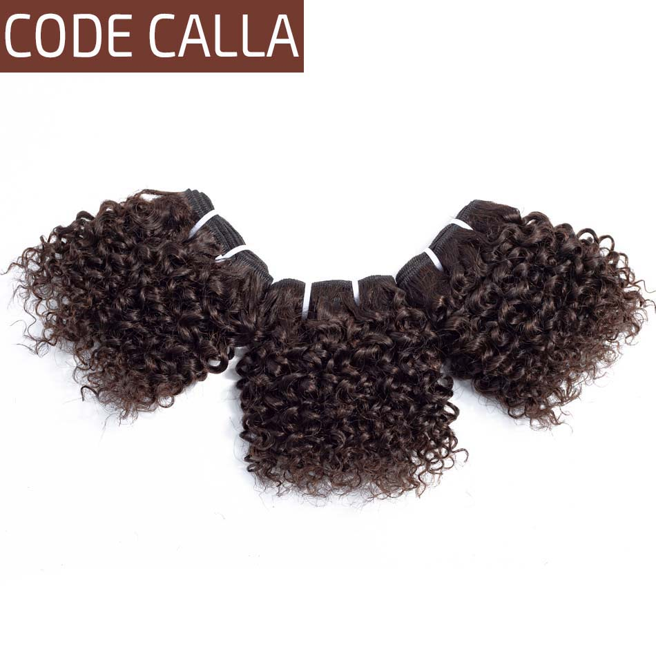 Code Calla Kinky Curly Hair Weave Bundles Indian Short-cut Weft Double Drawn Pre-colored Remy Human Hair Dark Brown Black Color