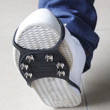 25 #1 para 6 zębów Anti-slip wspinaczkowe lód śnieg chwytak na świeżym powietrzu raki kolce korki but trekingowy nie myli lodu uchwyty łańcuch Spike tanie tanio ISHOWTIENDA CN (pochodzenie)
