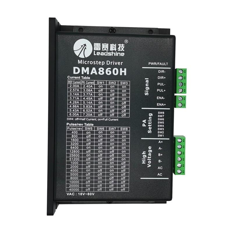 Leadshine DMA860H Step Driver DSP Microstep Driver AC18~80V  DC24-80V 2 Phase