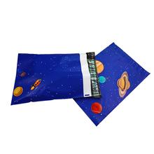 25 5x37cm planety wzór torba na zakupy wodoodporne ubrania ekspresowa torba zagęścić koperta kurierska torby pocztowe torebka wysyłkowa 50 sztuk tanie tanio Coupleasy 2 sizes Okna koperty plastic Biznes koperta