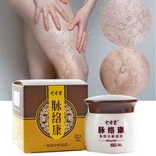 Varisli damar bakım kremi tamir vaskülit Phlebitis masaj rahatlatmak şişme besleyici Mineral sebze yağı vücut bakımı 20g