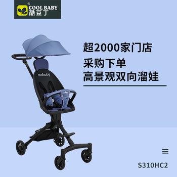 Coolbaby lekki wózek dziecięcy wózek dziecięcy wózek dziecięcy lekki składany dwukierunkowy wózek dziecięcy tanie i dobre opinie Babyfond 7-12m 13-24m 25-36m 4-6y CN (pochodzenie) 25KG S310HC2