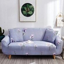 Elástico funda completa para sofá para la sala Vintage flor púrpura 1, 2, 3, 4 plazas sillón L tipo de funda de sofá seccional elástica