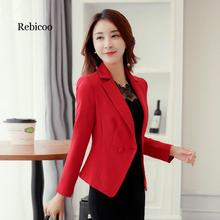 Arrival Office Workwear Business Suit Slim Fit Small Blazer