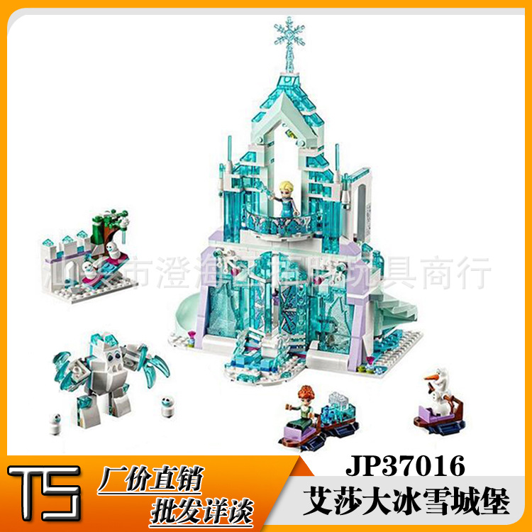 Trump 37016 Celebrity Style 25002 Aisha Magic Snow Castle-Inserted Building Blocks Educational Toy