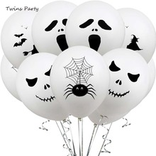 Twins 10Pcs 12inch Halloween White Black Latex Balloons Horror Witch Spider Air Globos Ghost Theme Birthday Party Decoration Kids