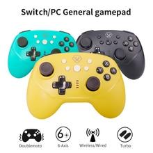 Aolion novo para nintend switch pro controlador gamepads sem fio bluetooth com eixo & vibração mando pro switch lite joystick