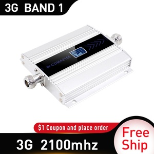 Image 2 - 3G WCDMA band1 Signal Booster Gain 65dB 3G UMTS 2100mhz Mobile Cellular Signal Repeater Amplifier gsm sucker outdoor antenna