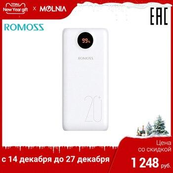 Batería Externa ROMOSS SW20PS + 20000 mAh banco de nivel de lectura con indicador [entrega desde Rusia]