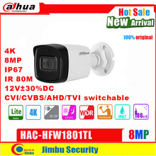 Dadua – caméra à balle 8mp 4K HDCVI IR, longueur IR 80m CVI/CVBS/AHD/TVI commutable IP67, cc12v ± 30% WDR, 3DNR