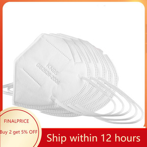FFP2 Пылезащитная маска для лица PM2.5 анти-туман защитная маска для рта респиратор 95% фильтрация дышащая противопылевая маска Быстрая доставка