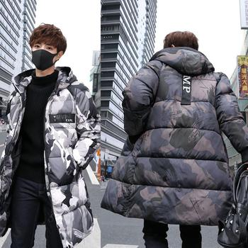 2020 New Men's cotton-padded jackets medium-long style winter camouflage clothes Korean Style Fashion Coat with hat