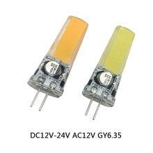 Светодиодный светильник gy635 24 Вт ac12v dc12v dc24v Замена