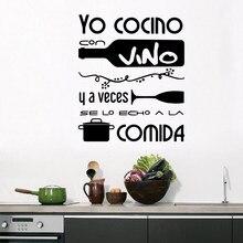 Cozinha adesivo de parede decalque vinil espanhol chef cozinhar casa decoração criativa garrafa de vidro vinho arte mural cozinhar cartaz cusine