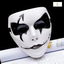 1Pcs Halloween Mask Man Ghost Dance Street Masquerade Clown Horror Face Adult Hand Painted Death