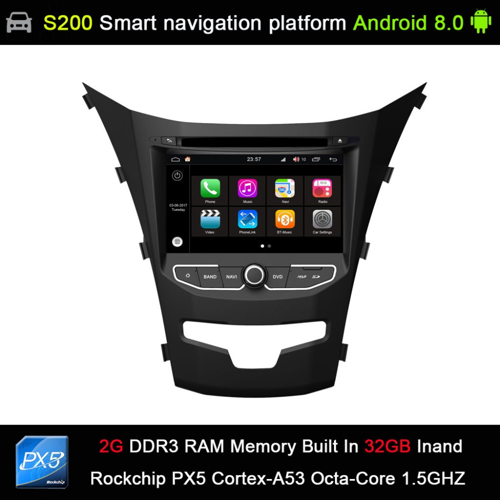Android 8.0 8 Octa Core 32GB INAND flash CAR DVD PLAYER GPS for SsangYong Korando Actyon 2014 2015 Car audio Player image