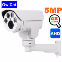 OwlCat 5MP AHD Camera Outdoor PTZ Bullet Analog High Definition HD 2MP 4X/10X Zoom Auto Focus IR Day& Night Security CCTV Camera