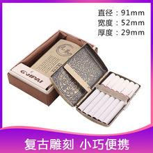 Бронзовый 12 чехол книжка для сигарет портативный резной мужской