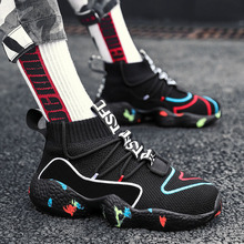 2019 Mens Shoes Casual Slip On Breathable Hot Sale Air Cushi