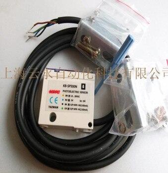 KB-SP500N 100% New & Original Photoelectric Sensor