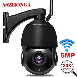 Image 1 - 5MP 3MP Wireless Wifi Securityกล้องกลางแจ้ง1080P HD 30Xซูมออปติคอลกล้องIP Home 80M IR Night vision ONVIFการเฝ้าระวัง
