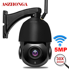 5MP 3MP Wireless Wifi Security Camera Outdoor 1080P HD 30X Optical Zoom Home IP Camera 80M IR Night Vision ONVIF Surveillance