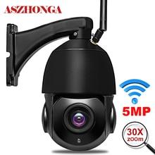 5MP 3MP kablosuz Wifi güvenlik kamerası açık 1080P HD 30X optik Zoom ev IP kamera 80M IR gece görüş ONVIF gözetim