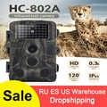 狩猟カメラ屋外防水 HD 追跡狩猟デイナイト 16MP 0.5 秒トリガ見野生生物カメラ
