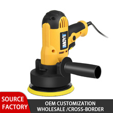 Car Polishing Machine DA 5inch 125mm Orbit Dual Action Auto Polisher Variable Speed Sander Buffing Car Waxing Tools and Machine