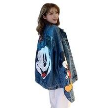 Ковбойское Свободное пальто для женщин, осенняя джинсовая женская джинсовая куртка с рисунком Микки из мультфильма, уличная Джинсовая Куртка Harajuku Boyfriend