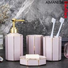 Женский розовый набор для ванной из четырех предметов мытья