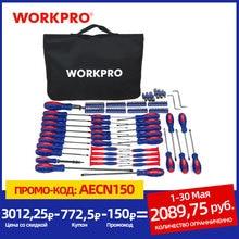 WORKPRO Screwdriver Set 130 in 1 Multi Function Screw driver Repair Tools for Phones Precision Screwdriver Set