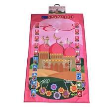 Islam interativo criança oração tapete muçulmano crianças oração tapete eletrônico adoração salat musallah orando esteira para crianças presente