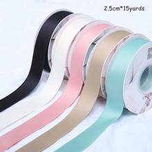 2.5cm Double Face  Polyester Silk Ribbon Bouquet Packaging Material Party Accessories