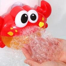 Музыкальные детские игрушки для ванны Пузырьковые крабы детей