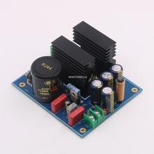 Позолоченный линейный регулятор тока 5A на LM317 + MJL15025 плата питания