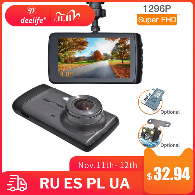 Deelife Dash kamera araba dvrı kamera Full HD 1080P sürücü Video kaydedici Registrator oto Dashboard 1296P çift çizgi kam siyah dvr kutusu