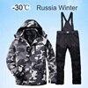 2021 New Winter Ski Suit For Men Set Windproof Waterproof Warm Skiing Snowboarding Suits Set Male Outdoor Hot Ski Jacket + Pants