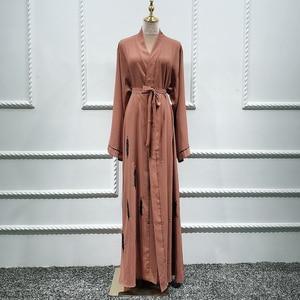 Fashion Muslim Handmade Beaded Kimono Abaya Eid Mubarak Open Abayas Dubai Turkey Arabic Moroccan Islamic Clothing for Women