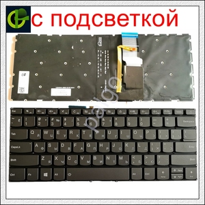 Russian backlit keyboard For Lenovo 7000 IdeaPad 320-14ISK 320-14IKB 120S-14IAP 320S-14IKB 320-14AST 120S-14 320S-14 520S-14 RU
